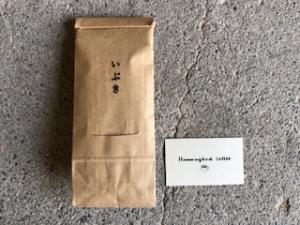 ハミングバードコーヒー