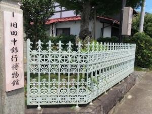 旧田中銀行博物館鉄柵