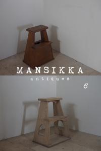 昭和レトロな木製ステップ
